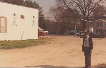 My Dad Joe H. Mullen on the west side of the Shop Easy